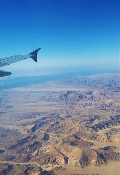 A window view from Nile Air Airlines that overlooks Egypt!